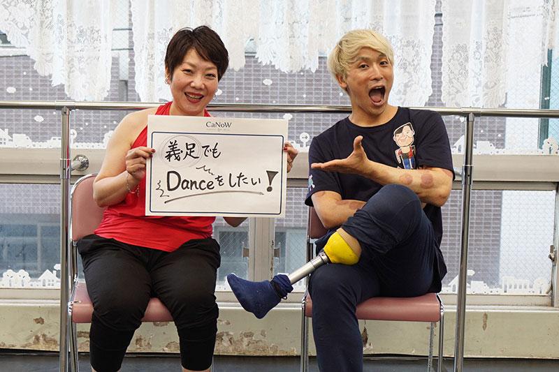 義足ダンサーの大前光市さんと金氏知江子さん