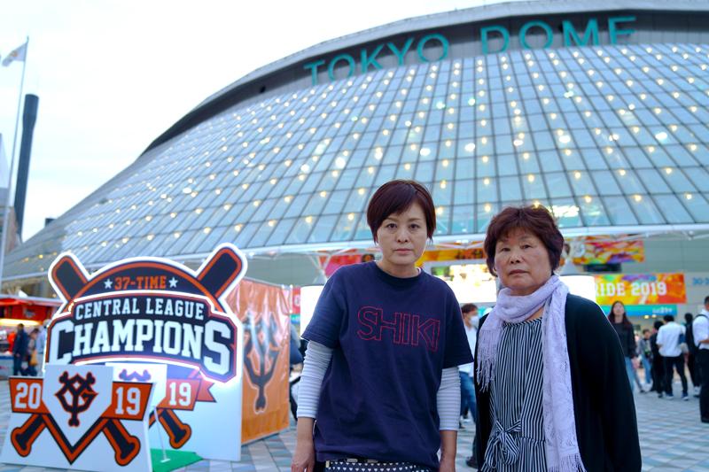 巨人ファンの母に、東京ドームでプロ野球を見せてあげたい
