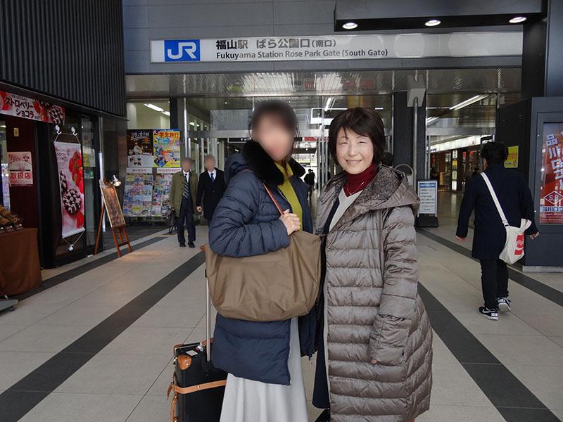 福山駅での母と娘