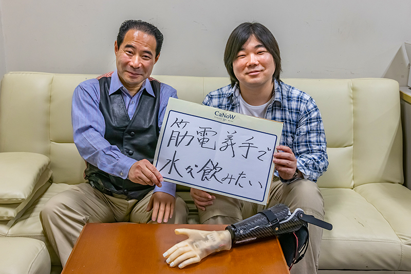 CaNoW_008_山野井さんとNさんのツーショット