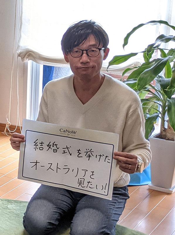 恵那さんの夫・勝也さん